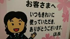 5406 - (株)神戸製鋼所 お前さんの言う通りじゃ! 援護するぞ!