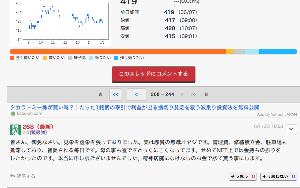5406 - (株)神戸製鋼所 お前、調子乗ってるが他スレでこんなこと書き込んでるのバラすぞ?(笑)  他にも調子に乗って顔写真も晒
