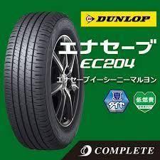 5406 - (株)神戸製鋼所 神鋼、印合弁を完全傘下に。  2019/04/23 日経産業新聞     神戸製鋼所はインドで自動車