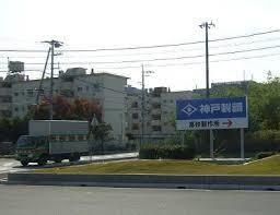 5406 - (株)神戸製鋼所 パコ太郎 神戸成功!!    パコ~ン