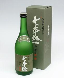 5406 - (株)神戸製鋼所 やたらと神戸にコダワル 刑部卿 投資のスキルがあるとは到底思えない エセ株主もいいとこ