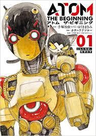 昭和を駆け抜けた漫画家たち こんばんわ、先日終了した「アトム ザ ビギニング」 手塚治虫さんのはいい感じで受け継がれてるのに 石