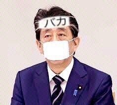4612 - 日本ペイントホールディングス(株) ナイヤガラの滝やwqwwwwwwwwwwwwwwwwwwww