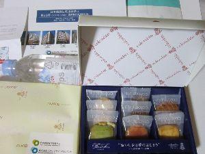 8986 - 日本賃貸住宅投資法人 >>398