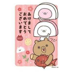 タイヤ館 あけのおめ~(´ω`)✨