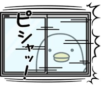 6584 - 三桜工業(株) (◠‿●)緊迫ですかぁ〜🐥キター??