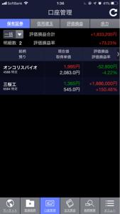 6584 - 三桜工業(株) 440