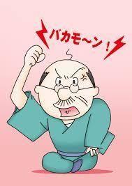 6584 - 三桜工業(株) あるべき株価は  コ・コ・ジャマイカ!! 雄鶏・雌鳥・モンドリ.ヨリウリドリ