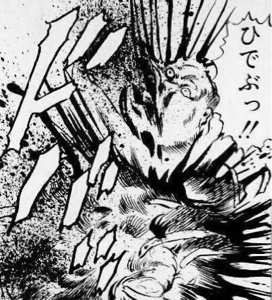6584 - 三桜工業(株) 売り禁、株不足19万、逆日で歩っ!! 十倍3日10円まだー??? www
