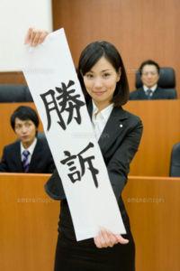 今月の18日に注目!最高裁判決が出ます! 今回の最高裁判決は、日本の「外国人亡国化」を防ぐ大きな一歩に!            生活保護予算の