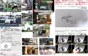 7203 - トヨタ自動車(株) 何が、起こっているんだ?! トヨタ自動車(株)による、釈明要!
