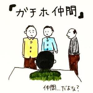 7203 - トヨタ自動車(株) 仲間?~😀  バカじゃねーの~😀