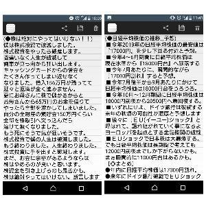7203 - トヨタ自動車(株) 僕は東京証券取引所の神様です。 僕から、みんなへ送るアドバイスです。