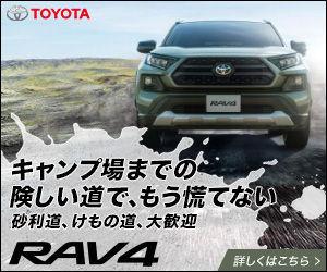 7203 - トヨタ自動車(株) 山道を荒らすな!