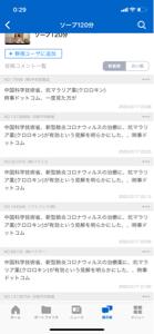 4558 - (株)中京医薬品 お前同じこと何回コピーしてんの?