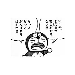 4558 - (株)中京医薬品 …!?