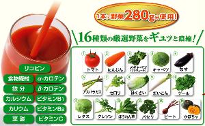 4558 - (株)中京医薬品 今日の新聞広告に出ている某「S田谷自然食品」の 毎日の健康習慣「十六種類の野菜」 と似てる -。