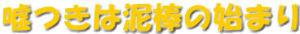7172 - (株)ジャパンインベストメントアドバイザー > 売ってないで > 1500~1600台と1700前半の玉はガチホ > あとは、