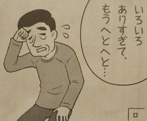 3111 - オーミケンシ(株) 400円割れも時間の問題ですね!?