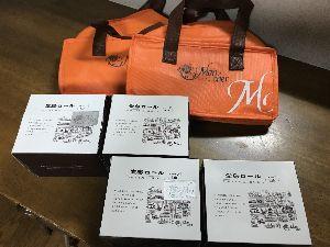 4732 - (株)ユー・エス・エス 今年もお土産「堂島ロール」を自宅で美味しく頂きました。  追伸:総会には女房殿と一緒に自家用車で行っ