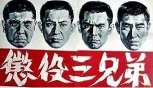 4113 - 田岡化学工業(株) 優秀な社員が多いですね