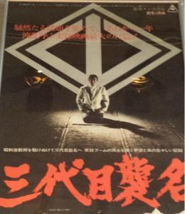 4113 - 田岡化学工業(株) ココは強いよ!