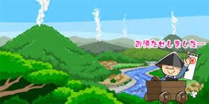 6839 - 船井電機(株) .