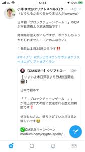3928 - (株)マイネット https://twitter.com/crypto_spells/status/126701139