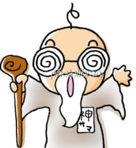 3928 - (株)マイネット ありがとう 神様降臨!  そう あだしゃ~神様だよ! 志村さん風 笑う