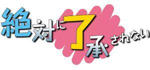 2015年8月28日(金) DeNA vs 広島 20回戦 了承されない!ヾ(@⌒ー⌒@)ノ