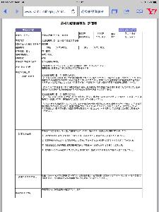 7003 - 三井造船(株) かがゆき型です。子会社の新潟造船向きですね。