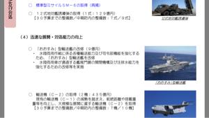7003 - (株)三井E&Sホールディングス 保有株ではないけど、おおすみ改修9億円だって。  昔から建造したメーカーが、修理や改修するのが決まり