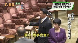 福島第一、汚染水封じ込めピンチ 日本の法律では帰化人であれば国会議員に立候補できます。  そのことには異議はありません。   白真勲