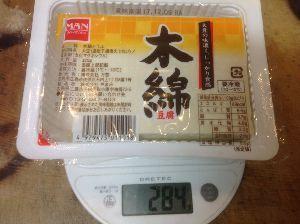 2820 - (株)やまみ 本日購入の豆腐1。