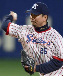 若手が育たないチーム ヤクルトの元エース・館山昌平(33)が大変なことになっている。一昨年に再建手術をした右肘じん帯が再び