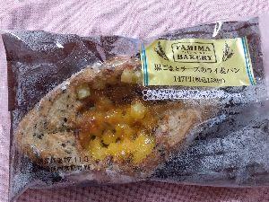 虹わたっちゃお~♪ 本日の朝食は  ファミマの 『黒ごまとチーズのライ麦パン』  トーストするとパリッと仕上がって 更に