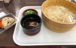 虹わたっちゃお~♪ 今日は福岡に用事があって 途中にある佐賀のSAでお昼にした。  「ハンギーうどん」って何?ってことで