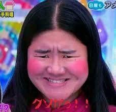 3486 - (株)グローバル・リンク・マネジメント 地合い良し→下げ……  逆反応やないかーーーーーーーーーい!!