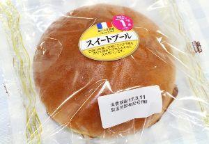 2212 - 山崎製パン(株) 俺の好きな一品  シンプルすぎて作り手の腕が左右されると思うよ。