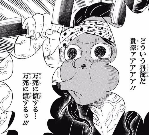 3955 - (株)イムラ封筒 えっマジで!!おばあ様いないの?
