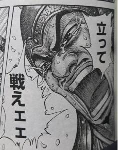 3955 - (株)イムラ封筒 戦うんだイムラ! ネオさん置いてきぼりにしよう!