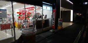 9318 - アジア開発キャピタル(株) まずは11円まで上がって欲しいです。