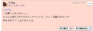 9318 - アジア開発キャピタル(株) 現実見れないお花畑は聞こえのいい言葉を聞くとすぐそう思っちゃうから