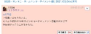 9318 - アジア開発キャピタル(株) お前はいい加減なやつだろ!!ww