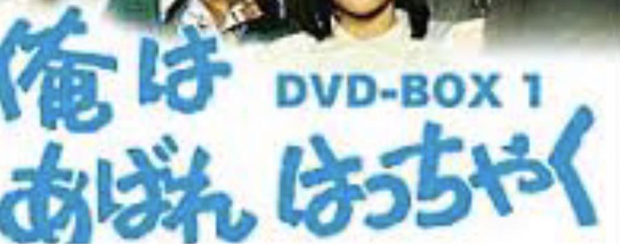 9318 - アジア開発キャピタル(株) 頑張れアンセム!