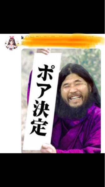 9318 - アジア開発キャピタル(株) 🙈
