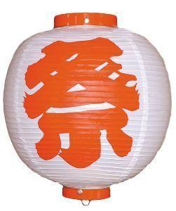 3181 - (株)買取王国 ふぉぉぉぉーー!!!