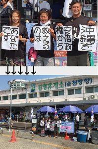 <丶`д´>韓国人は世界一優秀な民族 <丶`д´> 偉大なる大韓民国の各地で <丶`д´>