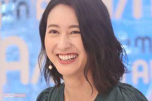 4480 - (株)メドレー 小川彩佳、今夜はいつもより顔がすっきりしている 気のせいかと思ったけど、他の人もそう感じたみたいです