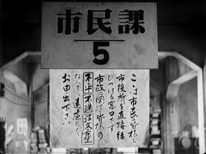 好きな映画は?PART2 まるさん、みちさん、みなさんこんばんは♪  みちさん >この作品を観ながら黒澤明監督の「生きる」を思